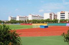 湖北第二师范学院(足球场)