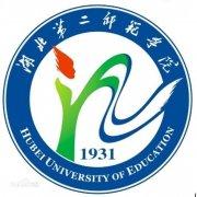 湖北第二师范学院(校徽)